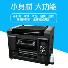 手机壳打印机/UV平板打印机/3D浮雕打印机/普兰特数码印花机图片