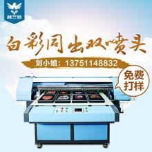 白墨循環系統深色服裝打印機t恤打印機每件只需25秒