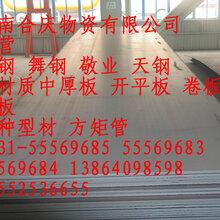 烟台耐磨板高强板钢板价低质优锅炉板容器板