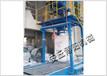 滑石粉吨包包装机、大袋自动包装机厂家报价
