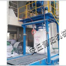 PVC粉吨包包装机、大袋自动包装机厂家报价