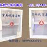 医用紫外线消毒柜医用戊二醛消毒柜一体式消毒柜整形牙科升级版