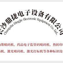 湘潭市喷码机激光喷码机厂家图片