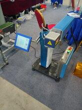 长沙激光喷码机激光打标机厂家图片