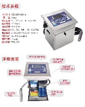 怀化喷码机维修保养生产日期打码机专卖图片