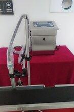 供应常德小字符生产日期喷码机油墨打码机图片