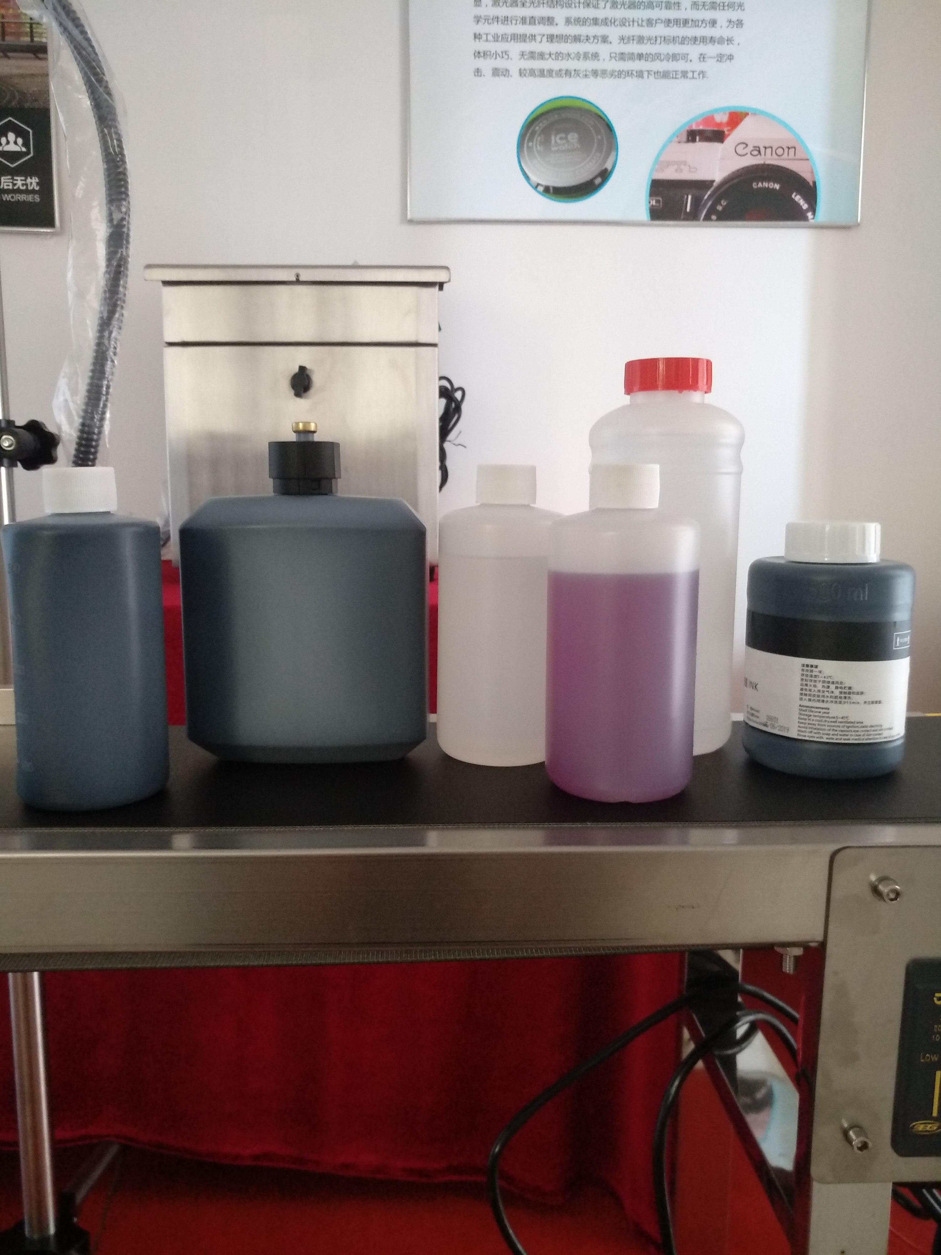 长沙喷码机打码机墨水清洗剂溶剂耗材