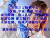 广东阳江润滑油检测,油品成分化验,第三方油品检测单位