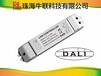 LED控制器DALI恒压LED调光器NL-321-10A珠海牛联科技DALI调光器