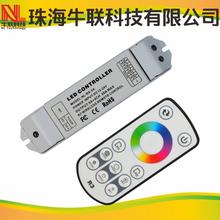 牛联科技R3全彩型无线遥控LED控制器RGB控制器调光器图片