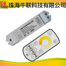R2色温型无线遥控LED控制器调光器RGB控制器牛联科技图片