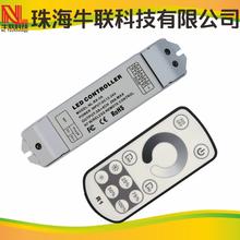 牛联科技R1调光型无线遥控LED控制器调光器RGB控制器图片