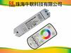 RGBW无线遥控LED控制器珠海牛联科技R4控制器调光器