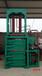 服装打包机专业生产上海服装打包机工厂大型服装打包机