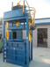 工厂提箱打包机服装液压打包机上海布料打包机厂家直销手机提箱打包机