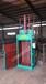 厂家小型纸板打包机广西废纸液压打包机河北小型秸秆打包机