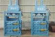 厂家服装打包机专业生产工厂双缸液压打包机广东生产衣服打包机
