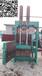 探索者椰棕输送带打包机特点马来西亚椰皮液压打包机探索者机械厂椰棕丝打包机