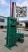 工厂易拉罐液压打包机吉林铁桶灌液压打包机山东铁皮液压打包机