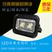 LED冷庫燈\100WLED冷庫燈\LED三防燈
