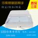 LED冷庫燈30W220V,鄭州LED冷庫燈廠家