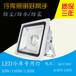 50W/220VLED冷庫燈/四川LED冷庫燈(吸頂吊頂安裝)