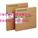 大量批发富士2000型3500型8×10干式热敏医用胶片厂家正品批发