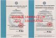 办理OHSAS18001体系认证