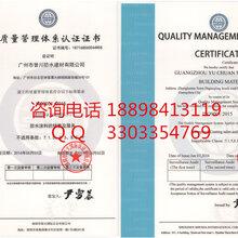 开平OHSAS18001办理条件
