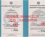 广东省守合同重信用企业申请图片