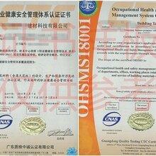 廣州荔灣手機配件廠ISO14001體系辦理