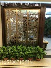 不锈钢屏风隔断酒店玄关金属花格镂空雕花彩色不锈钢制品定做