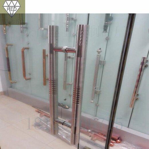 銅陵定制玻璃門拉手廠家,不銹鋼拉手