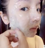上海化妝品代加工廠