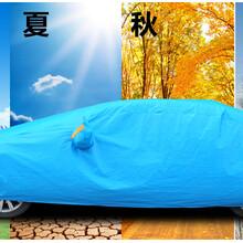 悦特牌Grade―6109(绿)车衣罩膜定制信誉保证的厂家图片