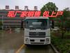 二手加油车3吨5吨8吨厂家出售