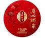 广州酒家中华大团圆月饼团购168元
