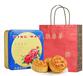 香港美心元朗榮華港式中秋月餅團購