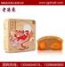 陶陶居雙黃白蓮蓉中秋月餅批發團購118元