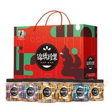 塞翁福坚果炒货年货礼盒广州经销代理商图片