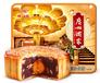 廣式中秋月餅廣州酒家雙黃白蓮蓉月餅團購批發