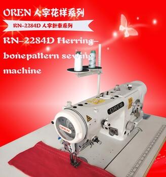 奥玲RN-2284D进口高速直驱人字车