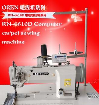 奧玲品牌新款電腦粗線縫紉設備沙發粗線機厚料縫紉機