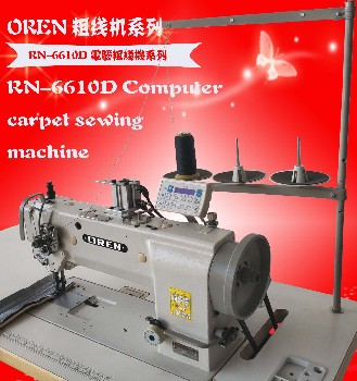 奥玲RN-6610D电脑粗线机