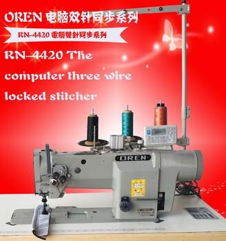 奥玲RN-4420直驱双针三同步自动起压脚装置帆布压线机