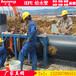 大量供应高质量塑料HDPE给水管100%国标1.6mpa自来水管灌溉饮水管