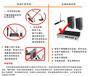 学校教室扩声系统