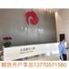 南京玻璃期货去哪儿-南京甲醇期货开户-南京白糖期货开户