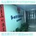 南京期货开户大丰服务-大丰最好的期货开户服务-弘业期货李总