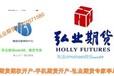 宜昌期货开户-宜昌最专业的期货公司-宜昌期货开户李总